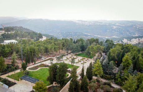 הושלם השלב הראשון בפרויקט הרחבת חלקת גדולי האומה בהר הרצל