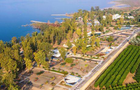 """הסתיים פרויקט שדרוג ופיתוח חוף דוגה בכנרת בהשקעה של למעלה מ-30 מיליון ש""""ח"""