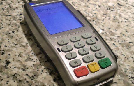 מהו כרטיס אשראי חכם ומדוע כולם עוברים לכרטיס כזה?
