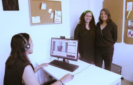 שירות הלקוחות של שטראוס ישראל החל לתת שירות לחירשים – בשפת הסימנים