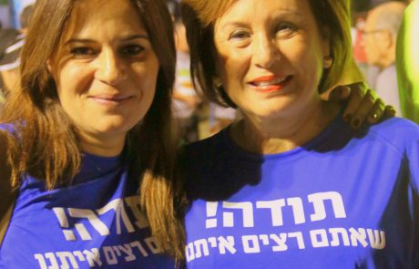 עמותות עלם, רוח נשית, נגישות ישראל ואוניברסיטה בעם – האפקטיביים ביותר