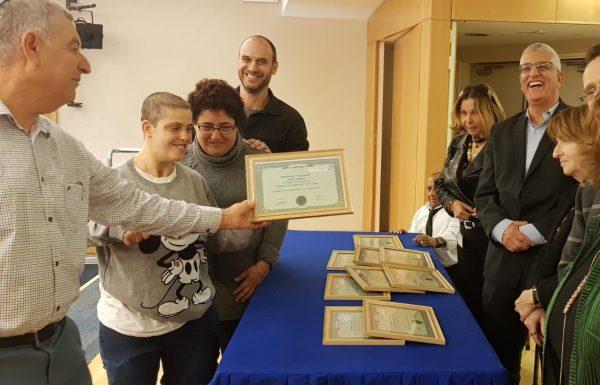 פרס משרד הרווחה לתיאטרון שמשלב שחקנים עם אוטיזם