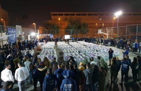 """מעל חמש מאות מתנדבים חילקו מזון באירוע השנתי של סח""""י בשכונת תלפיות"""