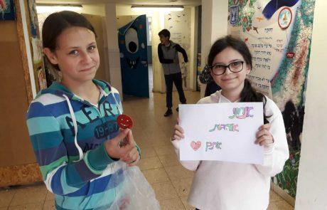 חניכי וחניכות עמותת 'חינוך לפסגות' משנים את תרבות השיח בישראל