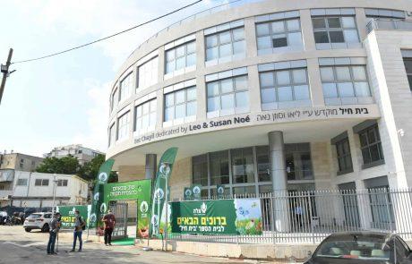 שר החינוך יואב גלנט חנך את הקמפוס המרכזי החדש של רשת עלה בבני ברק