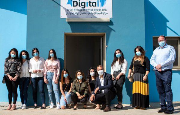 """מיזם """"משפיעות Digital"""" יוצא לדרך"""